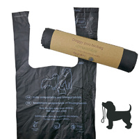 Compostable Dog Poo Bags - 25 pack